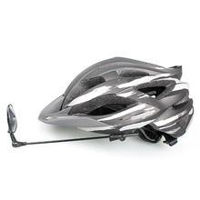 Велосипедный зеркальный шлем, гибкий Регулируемый на 360 градусов Шлем заднего вида, зеркало для горного велосипеда, велосипедный шлем, зеркало заднего вида