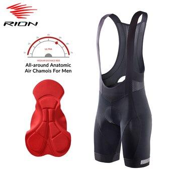 Шорты RION мужские велосипедные противоударные, дышащие штаны для езды на велосипеде, 3D подкладка, для команды, летние|Велошорты|   | АлиЭкспресс
