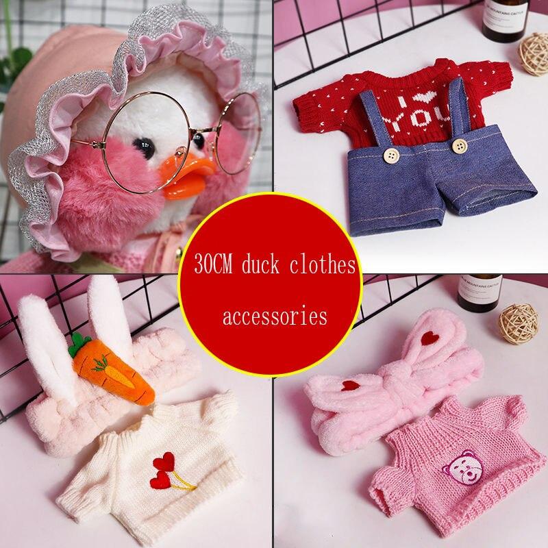 30 см Mimi желтая утка, плюшевая игрушка, одежда и аксессуары, милые плюшевые куклы, мягкие куклы-животные, детские игрушки, подарки на день рожд...
