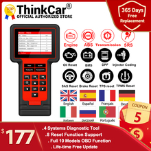 Thinkcar أداة تشخيص محرك السيارة ، ماسح ضوئي للسيارة ، TS609 ، OBD2 ، ABS ، SRS ، ناقل الحركة ، thinkscanner 609 ، مع 8 وظائف إعادة الضبط
