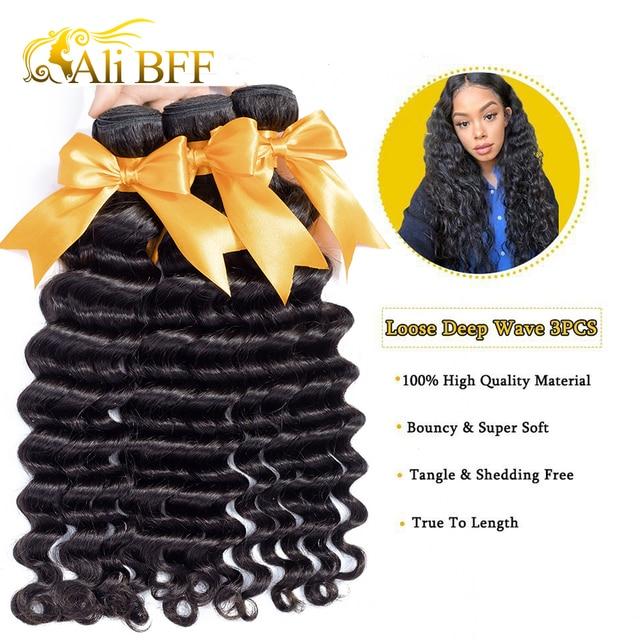 Paquetes sueltos de onda profunda de ALI BFF con cierre Remy paquetes de cabello humano con cierre paquetes de tejido de cabello malayo con cierre