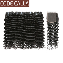 Code Calla Peruvian Deep Wave Unprocessed Raw Virgin hair bundles Extensions with 13*4 lace Frontal natural color For Hair Salon