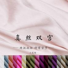 Dress Fabric Silk And White Pink Purple Palace-Silkworm Skinny Stiff Pure-Color Women's