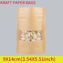 9x14 см коричневые крафт бумажные пакеты на молнии Самоуплотняющиеся