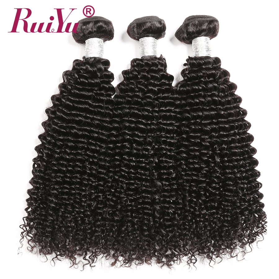 Brazilian Hair Afro Kinky Curly Bundles Human Hair Weave Bundles Natural Color Remy Hair Extensions 3/4 Pcs RUIYU Hair