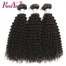 Extensions Stuks Hair 3/4