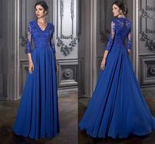 Элегантные королевский синий платья для матери невесты кружевное