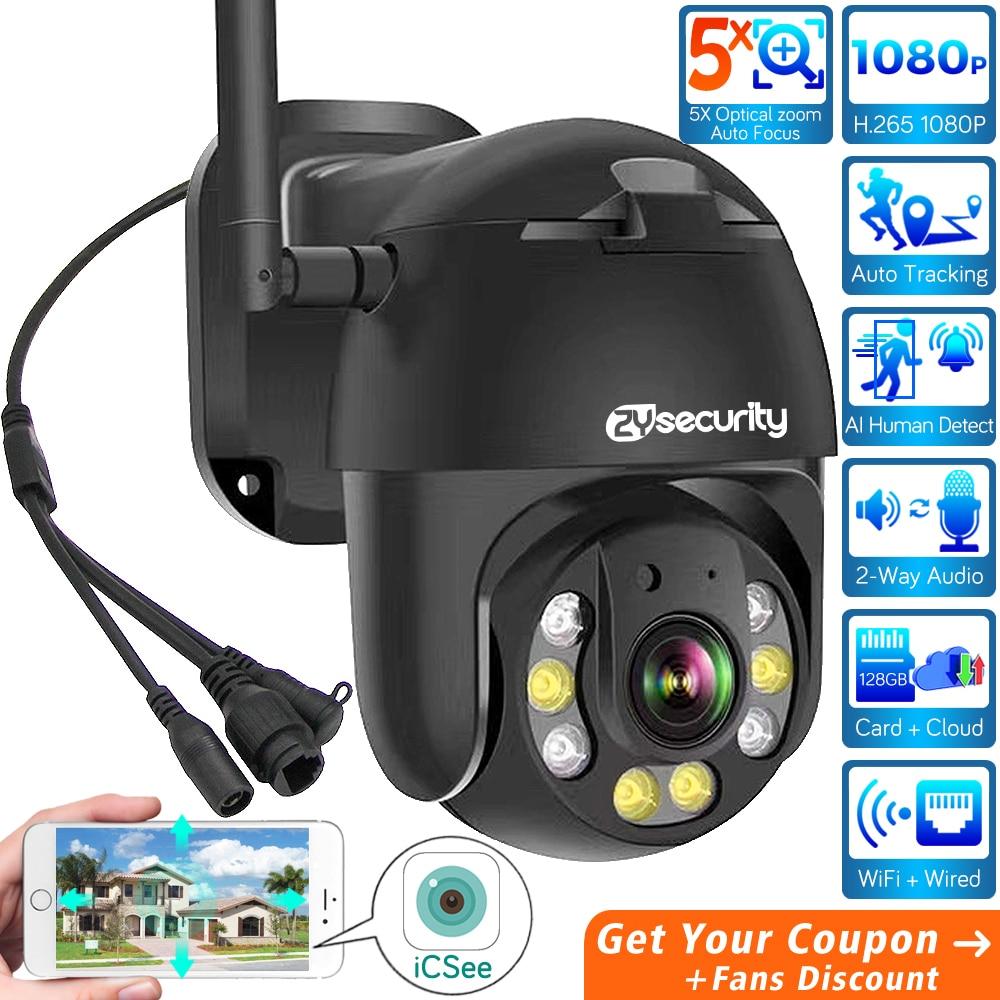 5X Zoom WiFi IP PTZ Camera Outdoor H.265 2MP Metal Black AI Motion Tracking Dual-light Speed Dome Camera CCTV Video Surveillance
