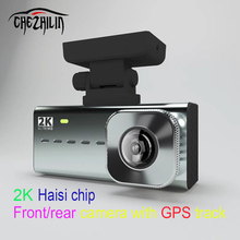 Car DVR Magnetic-Bracket Hd Camera Wireless Connection Supports-Wifi 1080P 2K 2K