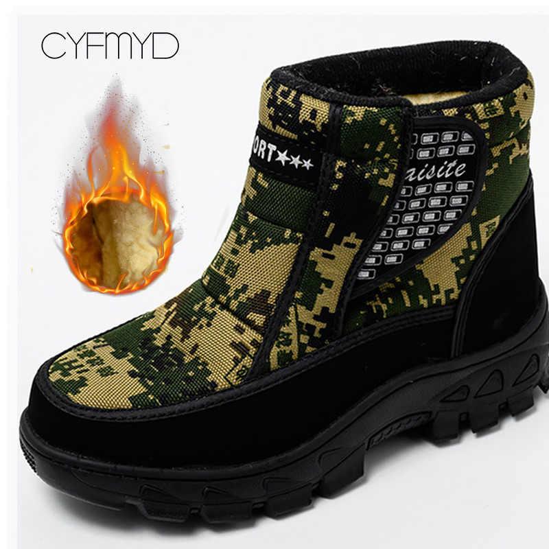 2020 New Camouflage stivali Da Neve degli uomini di Breve peluche Caldo Impermeabile stivali Da Combattimento Non-slip Esercito Tattico militare scarpe inverno