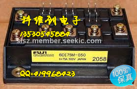 6DI75M-050 6DI50M-050 6DI100M-050 genuine original quality assurance--KWCDZ