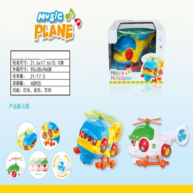 Children Electric Light Universal Toy Music Flash Airplane Educational Universal Helicopter Night Market Stall Hot Selling