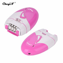 CkeyiN Rechargable Female Epilator Shaver Hair Removal Women Electric Lady Shavi