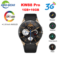 KingWear KW88 Pro 3G Smartwatch Phone Android 7.0 Quad Core 1.3GHz 1GB 16GB Bluetooth 4.0 Smart Watch Phone GPS Wearable Devices