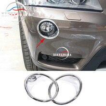 Подходит для BMW X3 F25 11-14 2 шт. Хром передний верхний противотуманный светильник лампа Dec крышка отделка