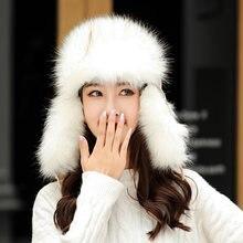Ht3378 Новая женская русская меховая шапка Толстая Теплая обувь