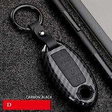 Cubierta de fibra de carbono carcasa de llave de mando a distancia de coche para infiniti FX35 FX37 FX50 G25 G35 G37 JX35 M35 M37 M45 Q70