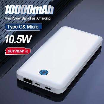 YKZ 10000mAh Power Bank For iPhone 12 pro max Powerbank External Battery Pack Portable Charger Power Bank for Xiaomi Mi 9 oisle mini portable external battery charger battery case power bank for iphone x 11 7 8 6s xs 12 samsung s9 huawei p30 xiaomi 9