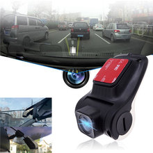 Автомобильная широкоугольная камера для верховой езды видеорегистратор