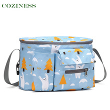 COZINESS Mommy Diaper Bag Baby Stroller Bag Multifunctional Outing Bags Waterproof Convenient Storage Bag Factory Wholesale