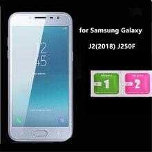 Закаленное стекло для samsung Galaxy J2 J250 J250F/DS на samsung Galaxy J2 Pro Защитная крышка для экрана защитное стекло