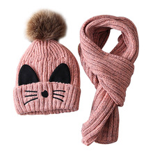 Baby Hat Set 2Pcs/lot Boys Girls Cap & Bibs Suit Winter Warm Children Pom poms Hats Fashion Beanie Knit Caps For 2-6 Years