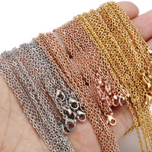 10pcs/lot 2mm Width Stainless Steel Gold/Rose Gold Necklace Chains for DIY Jewelry Findings Making Materials Handmade