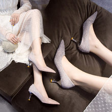 Moda única sapatos nova moda apontou boca rasa calcanhar fino manga pé profissional sapatos de salto alto das mulheres
