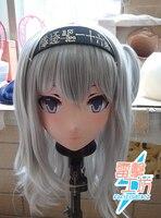 (RAIGEKI MAKS 95) Silicone 2/3 Head Helloween Mask Crossdressing BJD DOLL Kigurumi Anime Devil Cosplay Mask