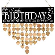 Деревянный Календарь семейный декоративный список день рождения напоминание украшение дома