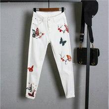 Женские джинсы шаровары с принтом повседневные хлопковые эластичные