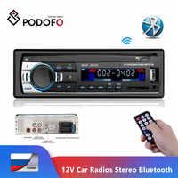 Podofo 12V Auto Radio Stereo Bluetooth Caricatore A Distanza di Controllo del telefono USB/SD/AUX-IN Audio Lettore MP3 1 DIN In-Dash Car Audio JSD52