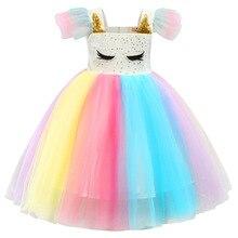 Summer 2019 Unicorn Toddler Dress  New KidsWear Girls Sequined Rainbow Dresses Princess Ball Gown Little