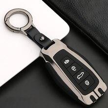 Чехол из цинкового сплава и силикона для автомобильного ключа