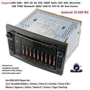 Image 1 - รถมัลติมีเดียGPS Android10.0 2 Din DVD AutomotivoสำหรับOPEL/ASTRA/Zafira/Combo/Corsa/antara/VivaroวิทยุFM DSP DVR TPMS