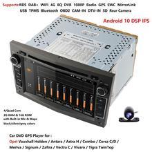 자동차 멀티미디어 플레이어 GPS Android10.0 OPEL/ASTRA/Zafira/Combo/Corsa/Antara/Vivaro 라디오 FM DSP DVR TPMS 용 2 Din DVD Automotivo