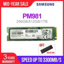 삼성 SSD M.2 PM981 256 GB 512 GB 1 테라바이트 하드 디스크 M2 NVMe PCIe 3.0x4 NVMe 1.3 노트북 내부 디스코 듀로 TLC