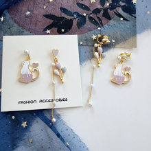 Fashion Japan and South Korea pink asymmetric balloon Cat Earrings Long chain pearl Temperament female earring(China)