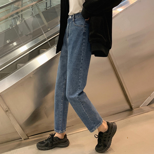 Image 2 - High Waist Jeans Women Streetwear Top Shop Novelty Personality Womens Denim Trousers Loose All Match Korean Fashion Simple Soft