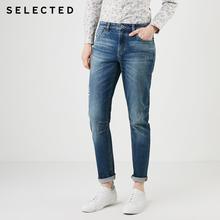 بنطلون جينز رجالي صيفي قصير من قماش الليكرا المخلوط يتلاشى بنطلون جينز ضيق الساق C