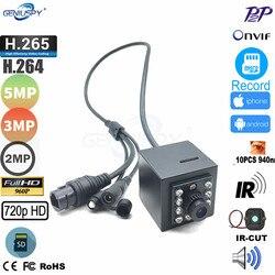 5MP 3MP 2MP 1.3MP 1MP IR noktowizor 940nm RTSP Mini kamera IP gniazdo kart Sd wykrywanie ruchu CCTV bezpieczeństwo P2P Onvif mikrofon