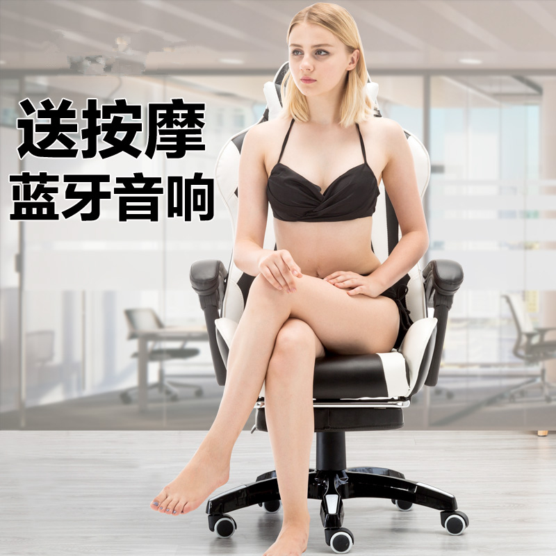 Genuine Leather Computer Gaming Sports Chair Home Executive Luxury Office Furniture Accessories Ergonomic Kneeling Game Chairs