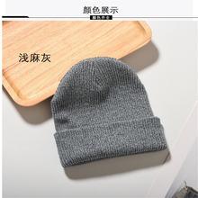 Шапка бини Мужская зимняя вязаная теплая шапка для верховой