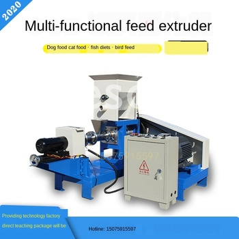 Full automatic dog food extruder fish feed pellet machine small cat food production machine pet feed processing equipment 120 150kg h poultry farm equipment animal feed pellet machine cheap price floating fish feed pellet making machine