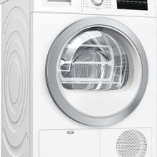 Сушильный автомат конденсационного типа Bosch WTG86401OE