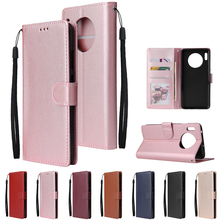 Leather Case for Huawei Mate