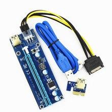 VER009 PCI E بطاقة الناهض 009S USB 3.01X to16x موسع pcie اكسبرس الناهض محول بطاقة SATA 15pin إلى 6 دبوس كابل الطاقة