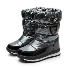 SKHEK Winter Girls Boots Warm Wool School Outdoor Cute Baby Zipper Plush Rubber Snow EU Size 26-41