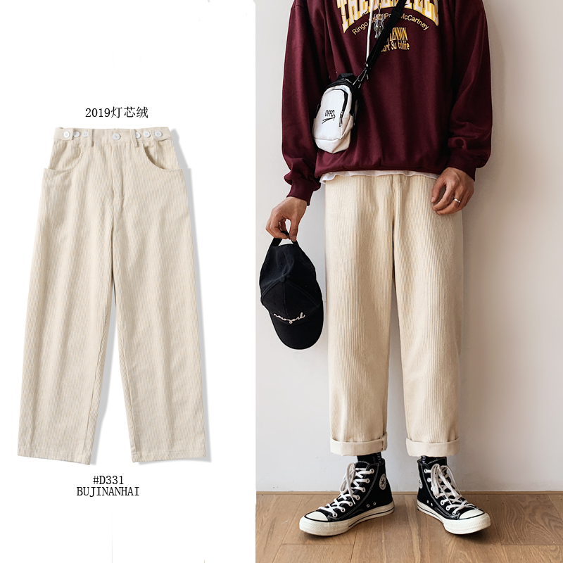 Winter Corduroy Pants Men's Fashion Retro Solid Color Casual Trousers Man Streetwear Wild Hip Hop Loose Straight Pants S-2XL