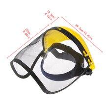 Protector de pantalla de malla Ideal para desbrozadora recortadora cortacésped Shield Drop Ship